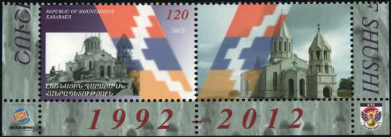 2012 - NKA Shushi small