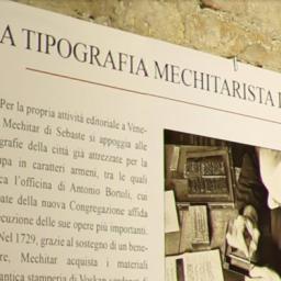 LA TIPOGRAFIA MECHITARISTA DI SAN LAZZARO