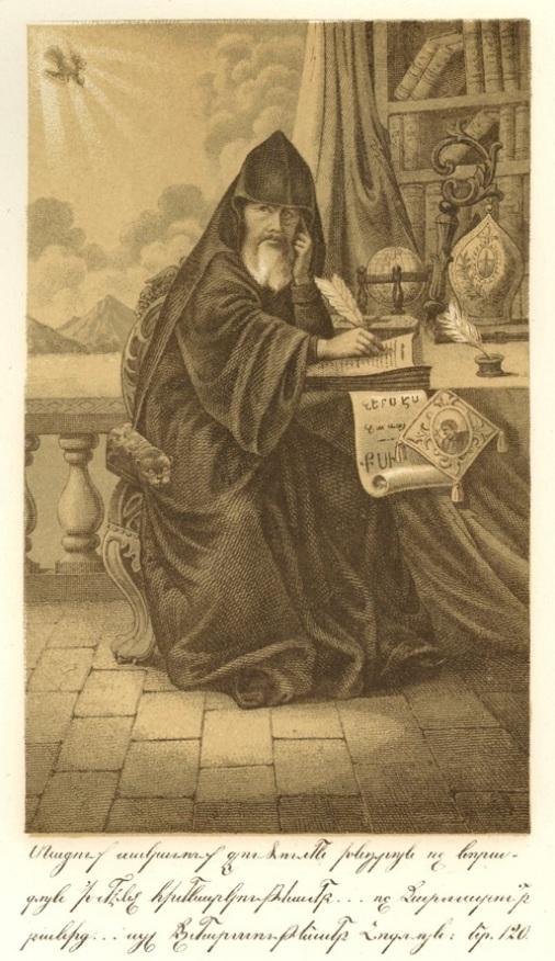 Nerses Shnorhali
