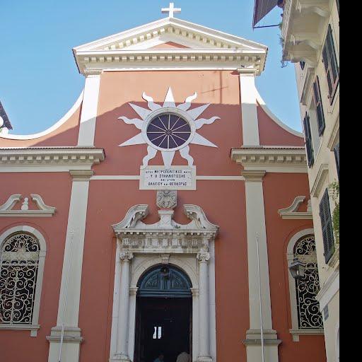 Cattedrale Metropolitana di Santa Madre di Dio di Kerkyra