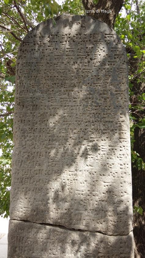 Iscrizione cuneiforme del Re urartiano Rusa II (alto)