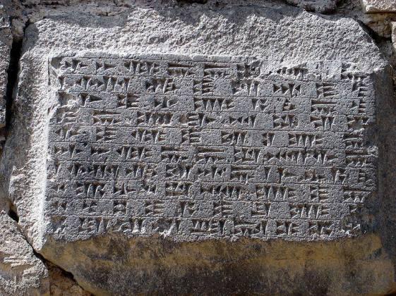 Iscrizione cuneiforme