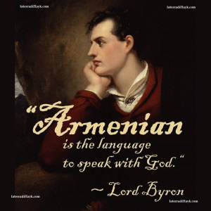 lord-byron-armenian-language-god