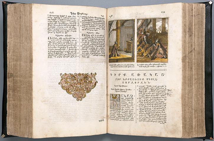 bibbia-armena-tipografia-mechitarista