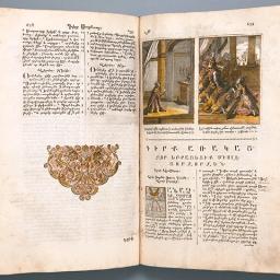 Bibbia Armena pubblicata da Mechitar