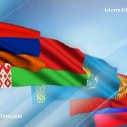 Trattato di libero scambio tra EAEU e Cina?