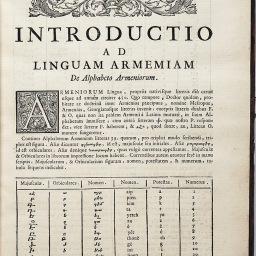 Dizionario Armeno del 1714