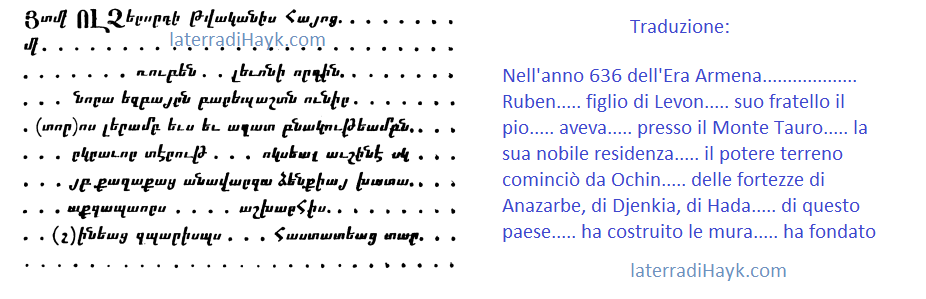 iscrizioni-di-anazarbe-02