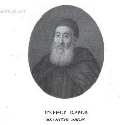 Compendiose notizie sulla Congregazione de' monaci armeni MECHITARISTI di Venezia nell'Isola di San Lazzaro (Tipografia di suddetta Isola, 1819)