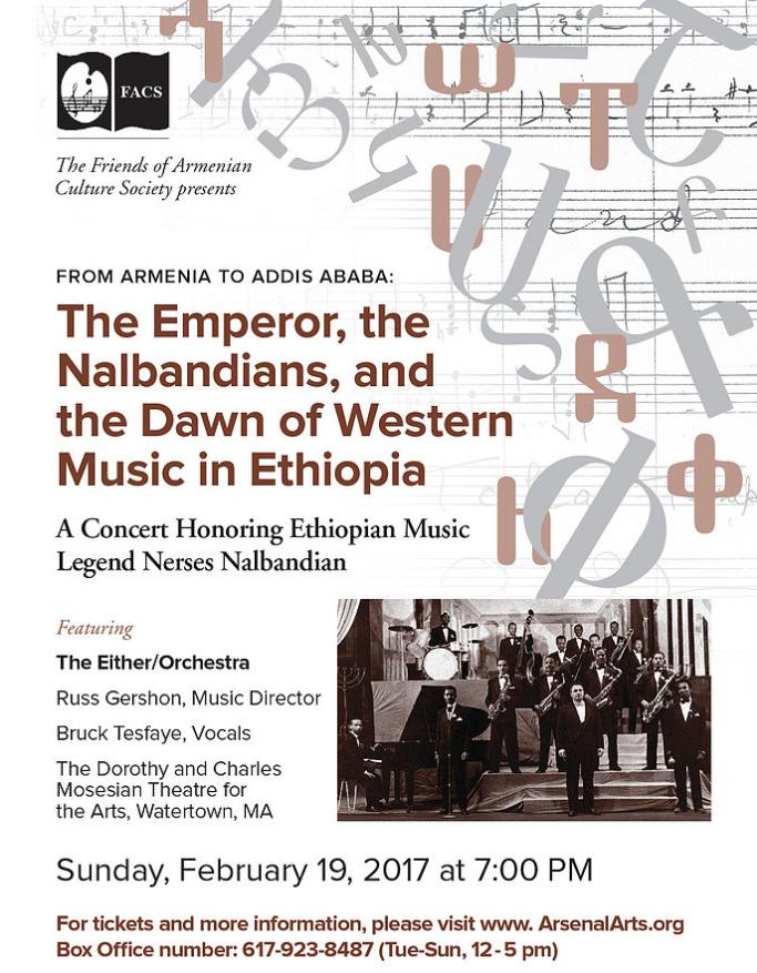 concerto-etiope-armeno-nerses-nalbandian-watertown