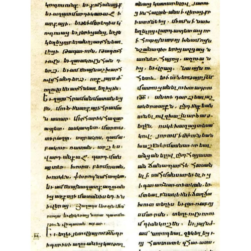 costituzione-di-aghven