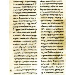 La prima Costituzione Armena? Ha più di 1500 anni!