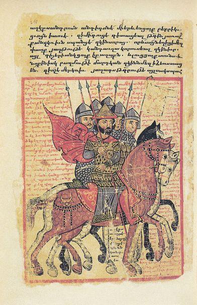 Manoscritto illuminato armeno contenente il Romanzo di Alessandro