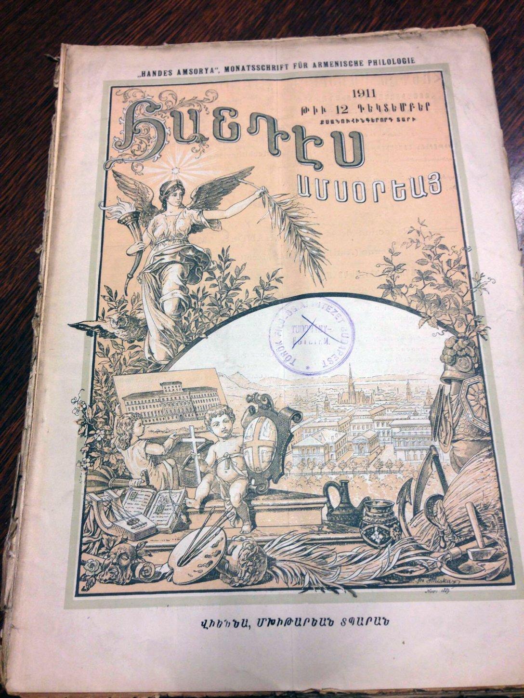 budapest-libri-armeni-in-biblioteca-08