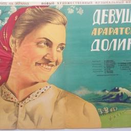 La ragazza della Valle dell'Ararat (1949) – Film Completo – VIDEO