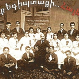 We Are Egyptian Armenians (2016) – Documentario