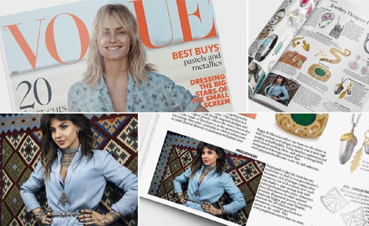 I gioielli di Sirusho pubblicati su Vogue UK