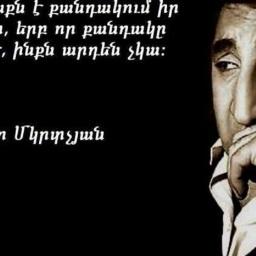 Nacquero oggi: Frunzik Mkrtchyan