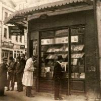 Arakel Tozluyan, il primo venditore di libri ad Istanbul