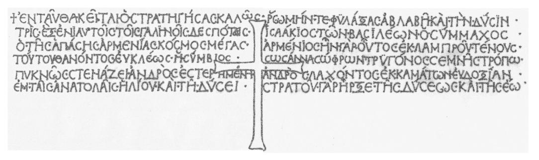 """Trascrizione grafica dell'iscrizione dell'e[xarco"""" Isaacio ottenuta attraverso un rilievo stereofotogrammetrico."""