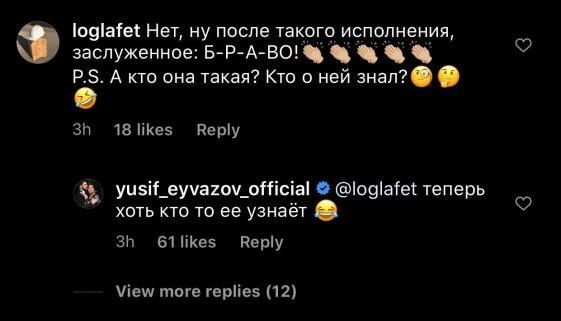 Commento Eyvazov