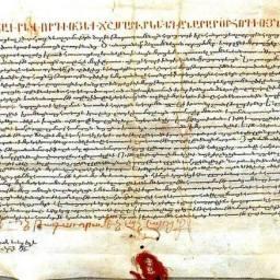 Leone IV di Cilicia – Decreto di libero scambio con la Sicilia (1331)